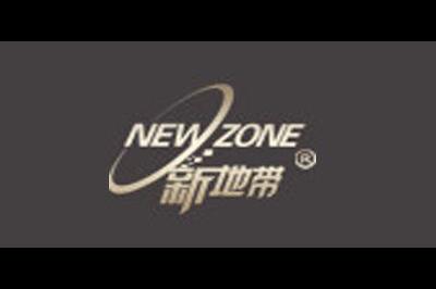 新地带logo