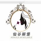 仙谷丽堡logo