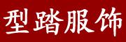 型踏logo