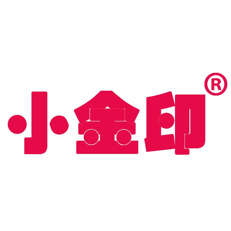 小金印童鞋logo