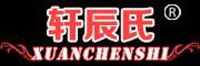 轩辰氏logo
