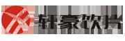 轩豪logo