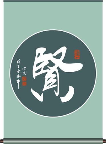 贤匠logo