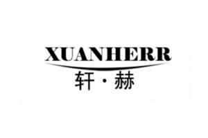 轩赫logo