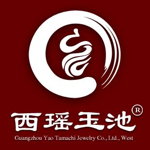 西瑶玉池logo
