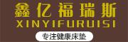 鑫亿福瑞斯logo