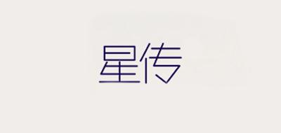 星传logo
