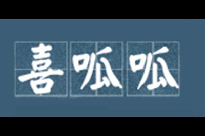 喜呱呱logo