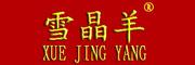 雪晶羊logo
