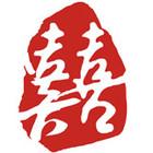 喜传天下电器logo