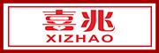 喜兆logo