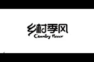 乡村季风logo