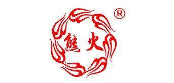熊火logo