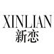 新恋logo