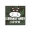 小驴安蒂logo