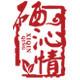 硒沁情logo