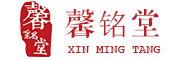 馨铭堂logo