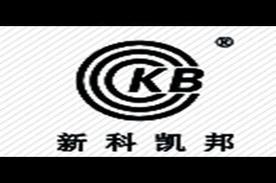 新科凯邦logo