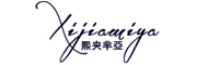 熙夹芈亞logo