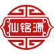 仙铭源logo