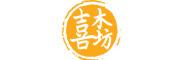 喜木坊logo