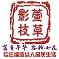 萱草影枝logo