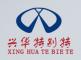 兴华特别特logo