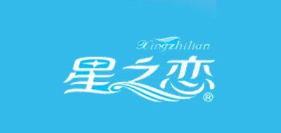 星之恋logo