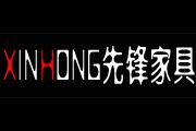鑫宏先锋logo
