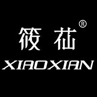 筱苮logo