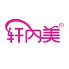 轩内美logo