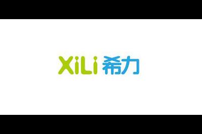 希力logo