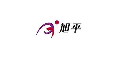 旭平logo