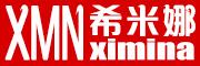 希米娜logo