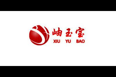 岫玉宝logo