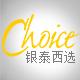 西选logo