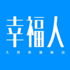 幸福人大药房logo