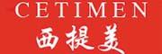 西提美logo