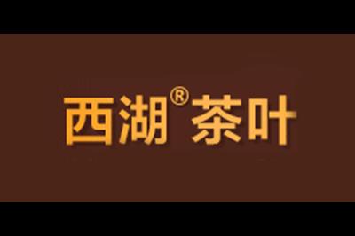 西湖茶叶logo