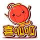 喜呱呱家居logo