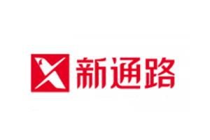 新通路logo