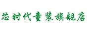 芯时代logo