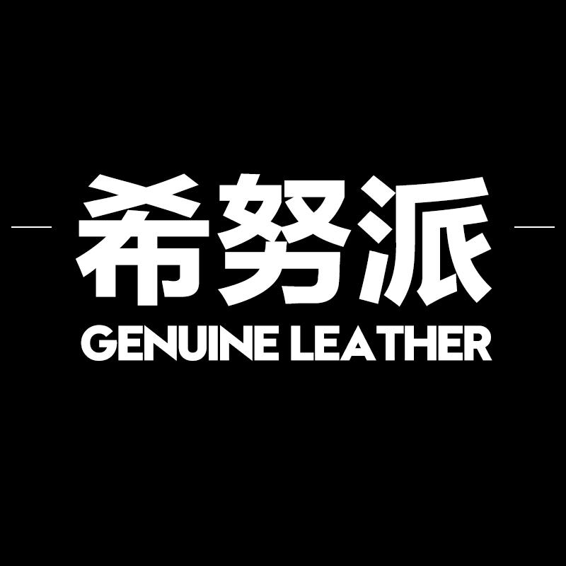希努派logo