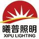 曦普照明logo