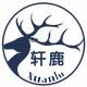 轩鹿logo