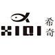 希奇logo