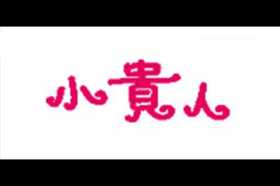 小贵人logo