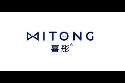 喜彤logo