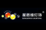 星思维logo