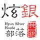 炫银部落logo